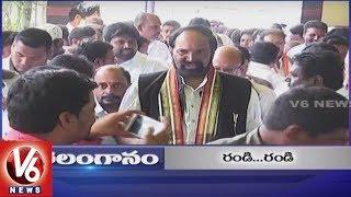 6 PM Headlines   T Congress Praja Garjana   e-Pass System   HRIDAY Scheme   V6 News