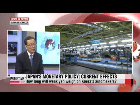 News-in-Depth: Current effects of Japan′s surprise stimulus, Professor Shin Se-d