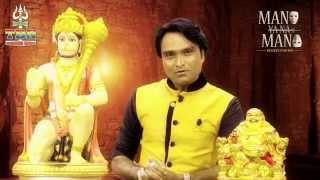4th Episode TBN Mano Ya Na Mano - Untold Stories Of Hanuman - Part 2 - Host RJ Kumar