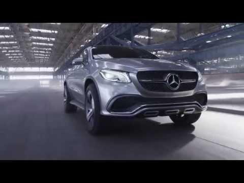 Mercedes представил будущий кроссовер MLC в виде концепта