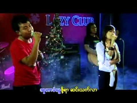 Music video Myanmar Christmas songs 2011 - Music Video Muzikoo