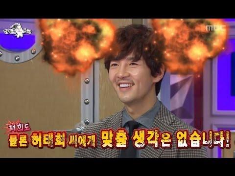 The Radio Star, Rass Korea #03, 라스코리아 특집 20140108