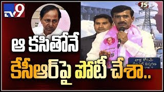 Vanteru Pratap Reddy on Gajwel constituency developments