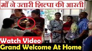 Watch Video: Shilpa Shinde Grand Welcome at Home|| Shilpa After Winning Bigboss 11