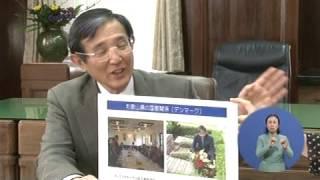 和歌山県の国際関係の写真