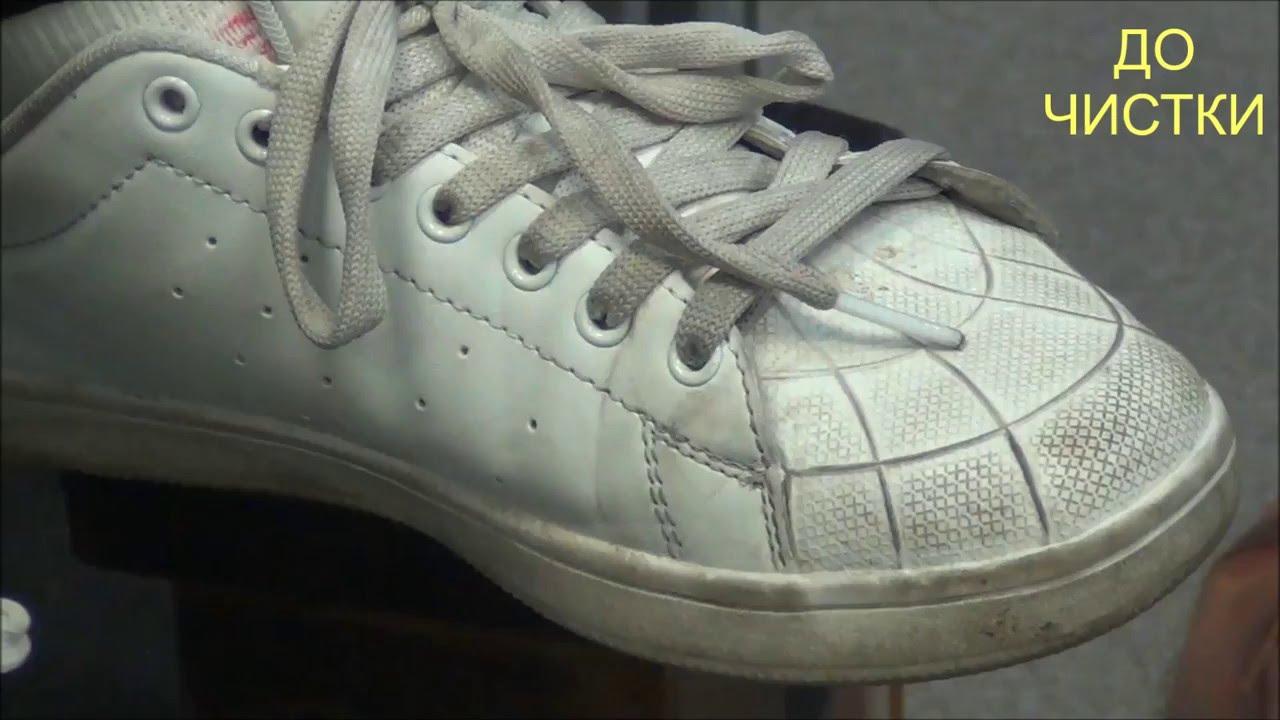 Как сделать кроссовки белые