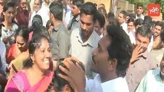 YS Jagan 215th day Praja Sankalpa Yatra Highlights | Jagan Padayatra Today