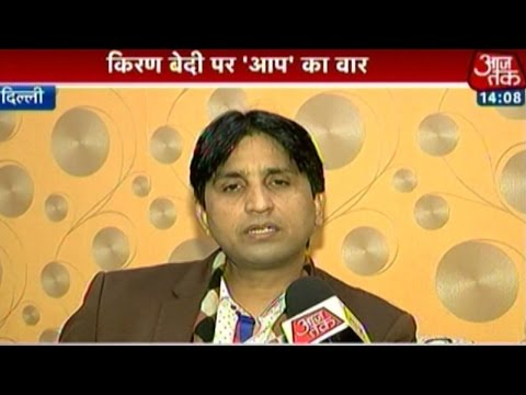 Interview With Aap Leader Kumar Vishwas video