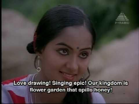 Kadhal Oviyum - Alaigal Oivathillai - Karthik & Radha video