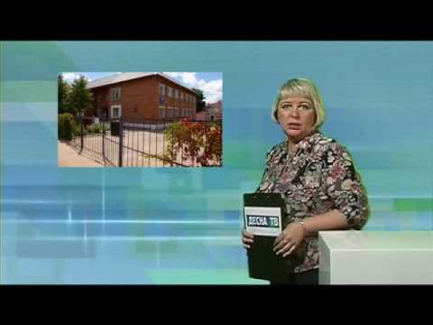 Десна-ТВ: День за Днём от 22.07.2016