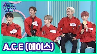 [After School Club] A.C.E(에이스) is back with their new album [Under Cover] ! _ Full Episode - Ep.376