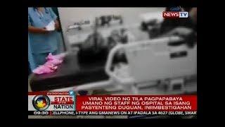 Viral video ng tila pagpapabaya umano ng staff ng ospital sa isang pasyente, iniimbestigahan