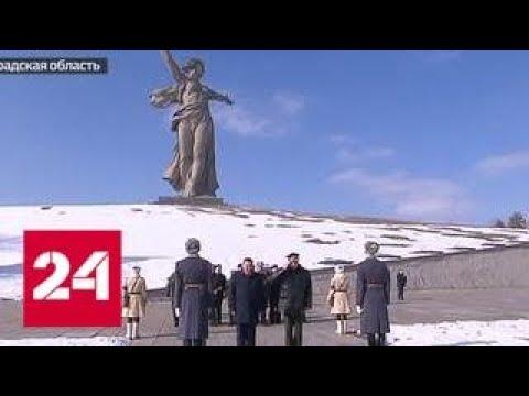 Вести. Дежурная часть от 21 февраля 2018 года (17:30) - Россия 24