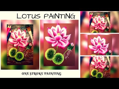How to paint Lotus | one stroke lotus painting | step by step | diy