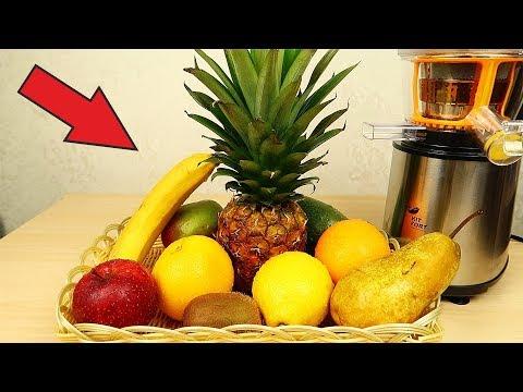 Что если выжать сок из десяти фруктов и смешать? Супер мультивитаминный сок!  alex boyko