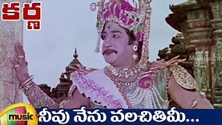 Karna Telugu Movie Songs | Neevu Nenu Valachitimi Full Video Song | Sivaji Ganesan | NTR | Savitri
