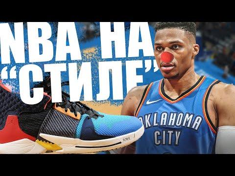 ТОП 25 КРОССОВОК NBA | ЛУЧШИЕ БАСКЕТБОЛЬНЫЕ КРОССОВКИ ЯНВАРЯ