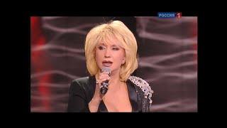 """Ирина Аллегрова """"Есаул"""" Юбилейный концерт О.Газманова"""