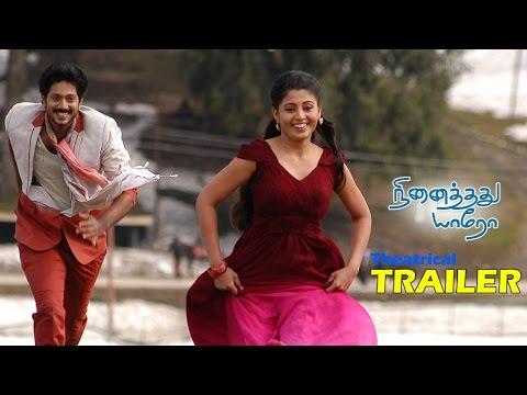 Ninaithathu Yaaro  - Official Trailer
