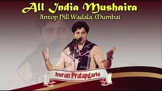 Imran Pratapgarhi at Wadala  I 31st December I Last Mushaira 2016 I Mumbai