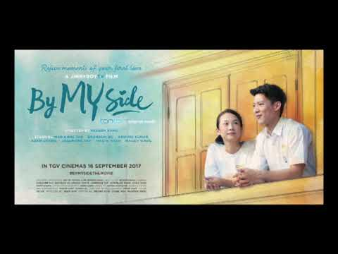 By My Side - 2017 Sound Track (OST)