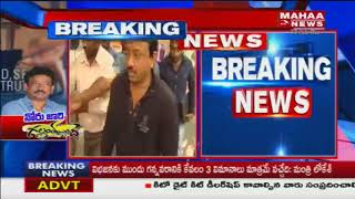 Police File Case Against Ram Gopal Varma After Vizag Woman Activists Complaint