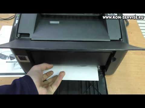 Видео как проверить картридж на работоспособность