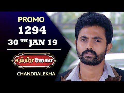 Chandralekha Promo 30-01-2019 Sun Tv Serial Online
