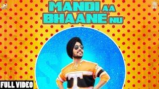 Mandi Aa Bhanne Nu Sukh Dhindsa Feat. San B & Harinder Samra | Only Jashan | LosPro