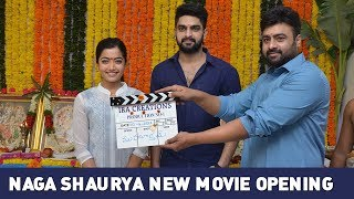 Naga Shaurya New Movie Opening Video | Nartanasala Movie Launch | E3 Talkies