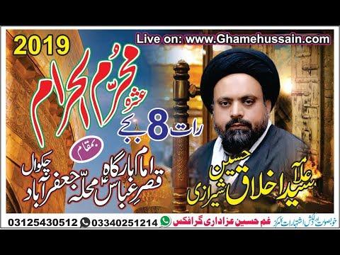 Live ashra 3 muharamm 2019 Imambargah Jaffrabad Chakwal