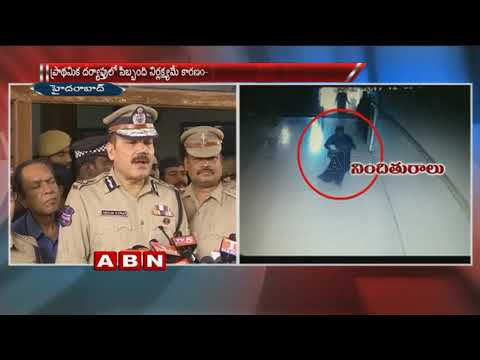 Police Solved 6-Days Baby Missing Case At koti Hospital