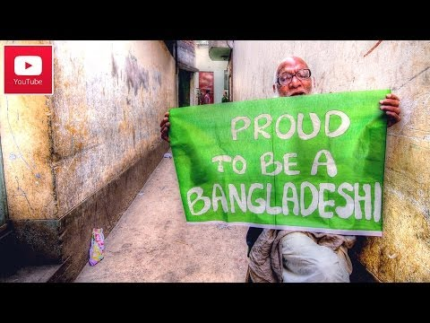 Proud To Be A Bangladeshi video