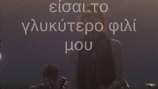 Monika yes I do greek subtitles.wmv