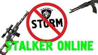Stalker online клан STORM падают как щепки