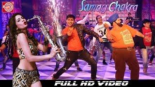 Mamta Soni  New Gujarati Item Song 2017  Baba Blacksheep Baby  Akash Shah Samaychakra Full HD Video