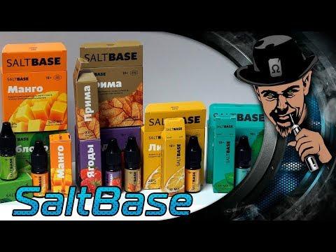 Солевой никотин Saltbase - Очень Крепкий Никотин! НО ВКУСНО!