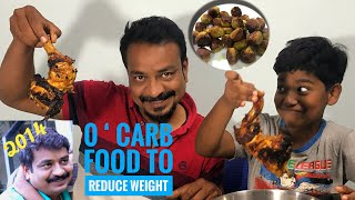 0' CARB FOOD TO REDUCE  WEIGHT | DIET FOOD | SALAD RECIPE IN TAMIL