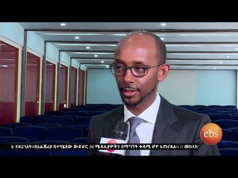 What's New:  Science And Technology Ambassador/ Award Receiver Solomon Mulugeta Kassa