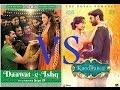 daawat-e-ishq vs khoobsurat - box office...