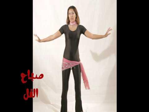 تعليم الرقص الشرقي- حركه الرجل مع الوسط Music Videos