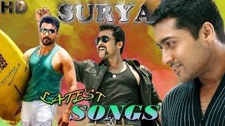 Surya Latest Songs | Latest Tamil Movie Songs | Nonstop Video Songs | Latest upload 2016