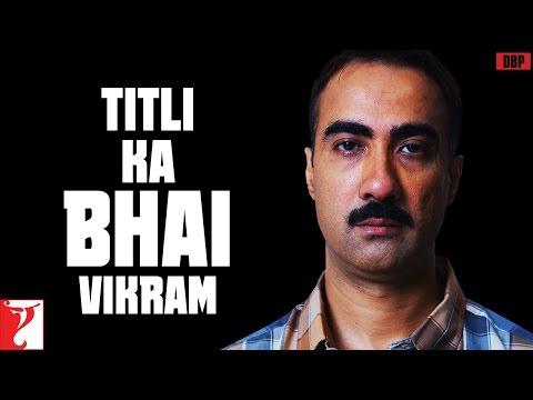Mera Bada Bhai Vikram - Mujhse Bahut Pyaar Karta Hai - Titli