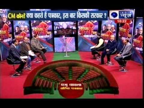 Opinion poll on India News by top journalists