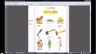 Learn Khmer:  Lesson 33 [Review from Lessons 18-30 (Part II) and Lesson 32 - Page 37]