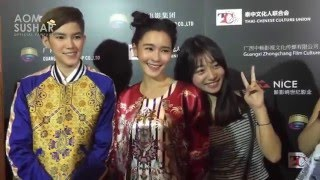 Aom Tina : 2016 Thailand-China Film Culture Week @Central World 17Mar16