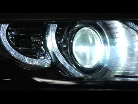 Range Rover Evoque: Lights