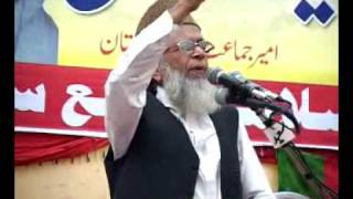 syed munawar hasan addressing go america go rally in sialkot .. 21-03-2010 - part3