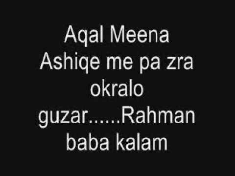Aqal Meena---Ashiqe me pa zra okralo guzar.......Rahman baba kalam