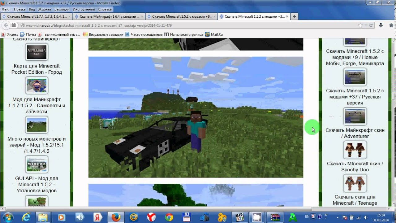 Установка Minecraft на Windows 7,vista,Xp
